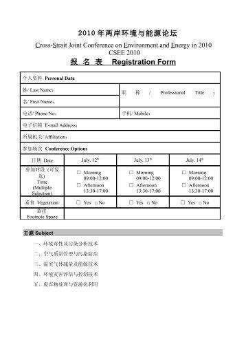 简体中文 - 上海应用物理研究所