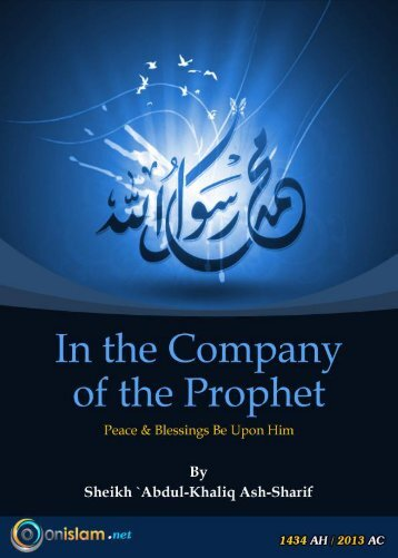 company_prophet