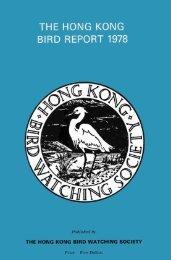 1978 - Hong Kong Bird Watching Society