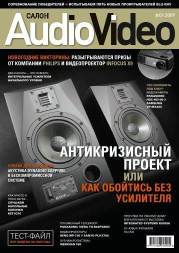 АНТИКРИЗИСНЫЙ ПРОЕКТ - Ultima