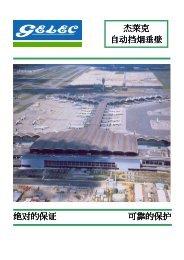 下载 - GELEC (HK)