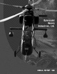 Kawasaki Heavy Industries, Inc.