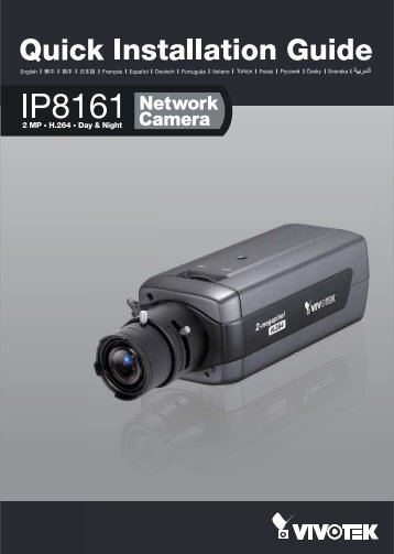 Vivotek IP8161 User Manual - Use-IP