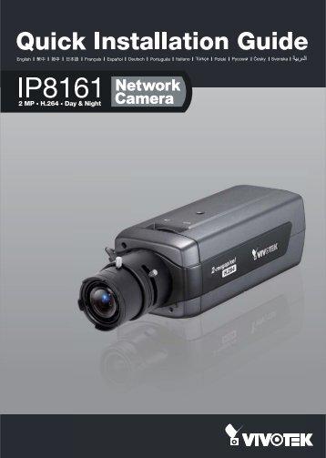 Vivotek IP8161 User Manual - Use-IP