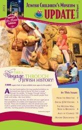 here - Jewish Children's Museum