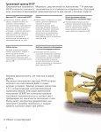 Гусеничный трактор D10T - Page 2