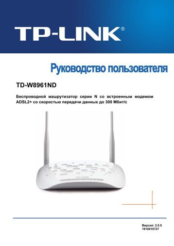 TP-LINK TD-W8951ND V4 WINDOWS 7 64 DRIVER