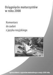Komentarz CKE do matury 2008