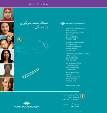 The Contraceptive Implant Factsheet - in Farsi