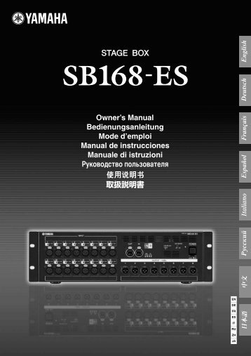 SB168-ES Owner's Manual - Yamaha Commercial Audio