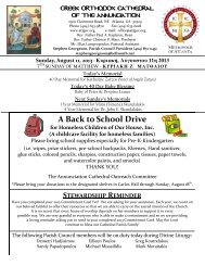 Bulletin - August 11- 2013 - the Greek Orthodox Cathedral of ...
