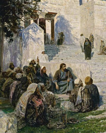 Я несказанно люблю евангельское повествование... - Журнал ...
