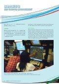 航空交通管理 - 民航處 - Page 5