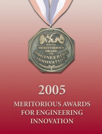 2005 MEA Section