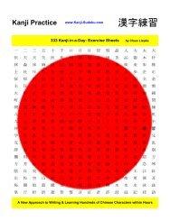 333 Kanji-in-a-Day: Supplementary Exercise Sheets - Kanji-Sudoku