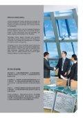 下載PDF - Cyberport - Seite 4