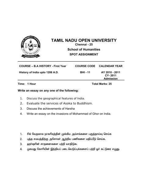 course  ba history   tamil nadu open university