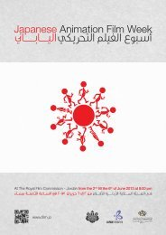 Untitled - The Royal Film Commission Jordan