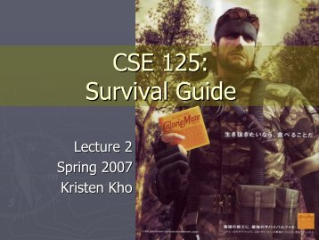 Lecture 2 - CSE125: Software System Design and Implementation