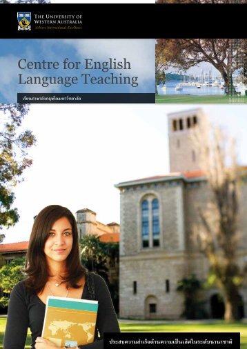 Centre for English Language Teaching - The University of Western ...