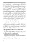 Georgian - Turkey - Page 6