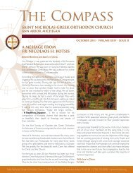The Compass - St. Nicholas Greek Orthodox Church, Ann Arbor, MI