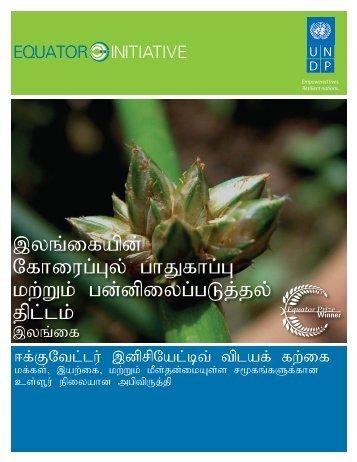 Download Tamil(4.05 MB) - Equator Initiative