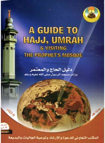 a guide to hajj, and umrahand visitingt the ... - Islamicbook.ws