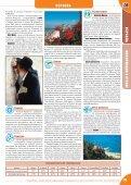 Израиль - Нева - Page 3