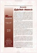 July 10- puja - special issue - Page 3