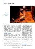 Marten Coltrane - My Hiend - Seite 4