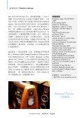 Marten Coltrane - My Hiend - Seite 5