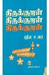 THIRUKURAL PUTHIYA URAI.pdf - Open Reading Room