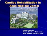 Cardiac Rehabilitation in Asan Medical Center