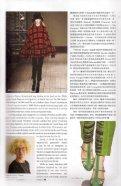 Nostalgic Chic - Stylesight - Page 3