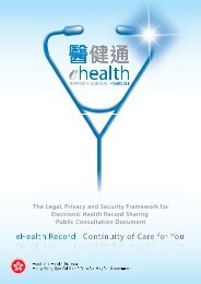 Full Consultation Document - Electronic Health Record Office
