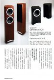 Tannoy Definition DC系列喇叭 - Page 3