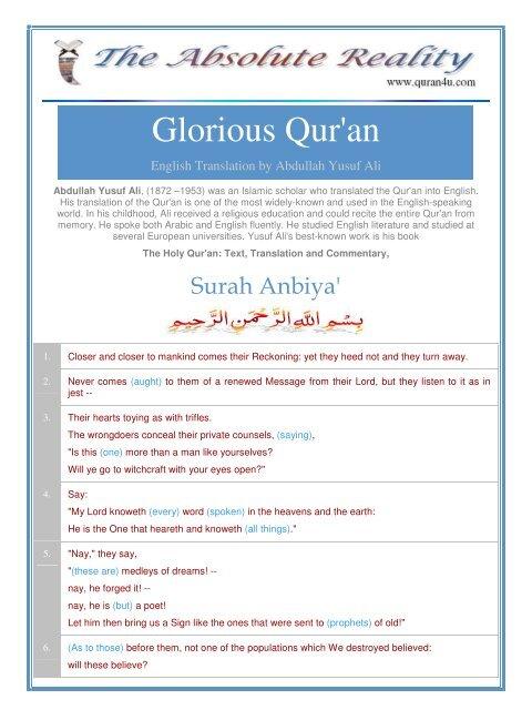 Anbiya - Quran Arabic, English, French