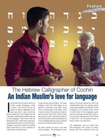 The Hebrew Calligrapher of Cochin - Asian Jewish Life