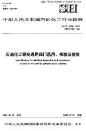 Page 1 ICS 23. 060 P 72 SH/T 3064-2003 /rw sH 3064-1994 ...