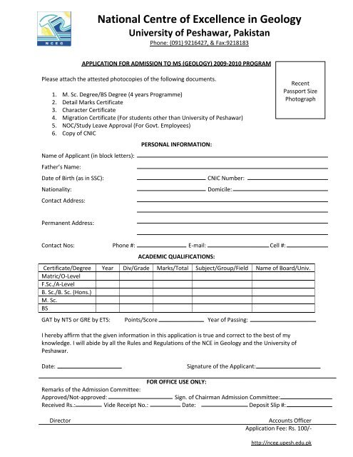 MS Geology Admission Form - National Centre of Excellence in