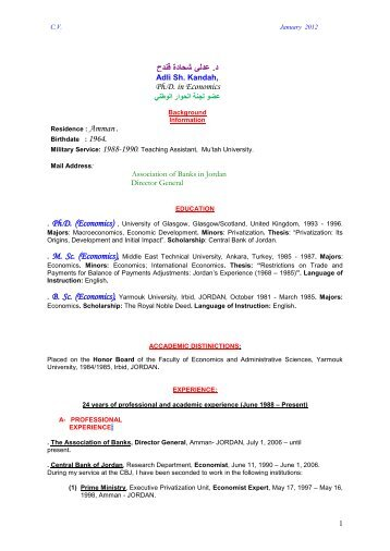 form tech 6 curriculum vitae cv for proposed