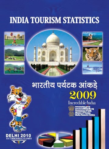Publication - Ministry of Tourism