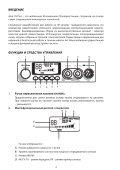 ALAN 78 plus.pdf - Page 3