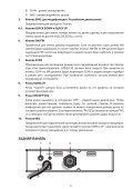 ALAN 78 plus.pdf - Page 4