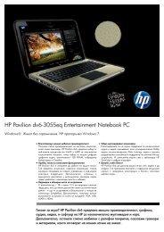 документация - Laptop.bg