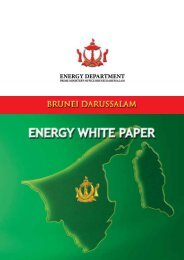 Energy White Paper 2014