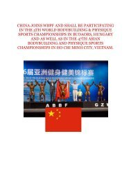 china joins wbpf and shall be participating in the 5th world ... - ABBF