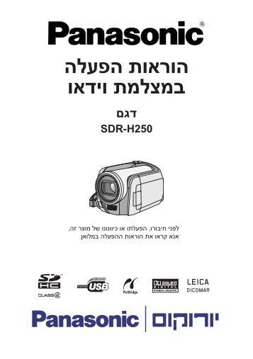 5207 print me.indd - יורוקום