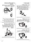5207 print me.indd - יורוקום - Page 5